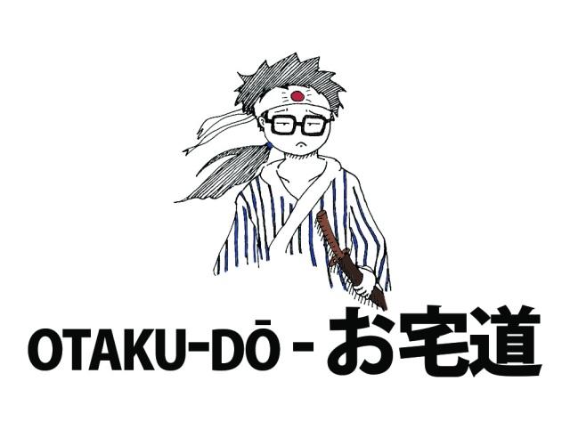okat-do